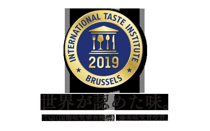世界が認めた味。iTQi(国際味覚審査機構)、優秀味覚賞受賞。